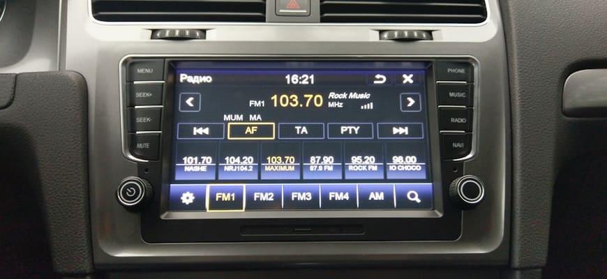 Как сохранить радиостанции на магнитоле