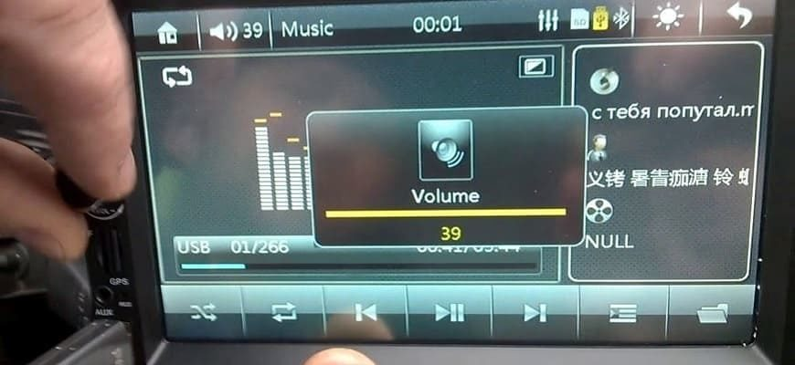 На магнитоле в машине пропал совсем звук