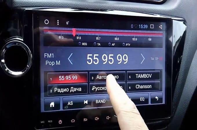 Настройка радио в автомобиле