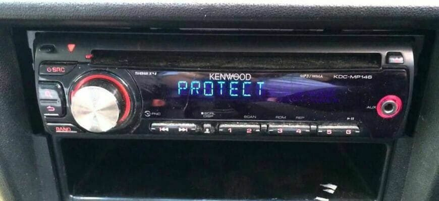 Почему магнитола Kenwood пишет Protect