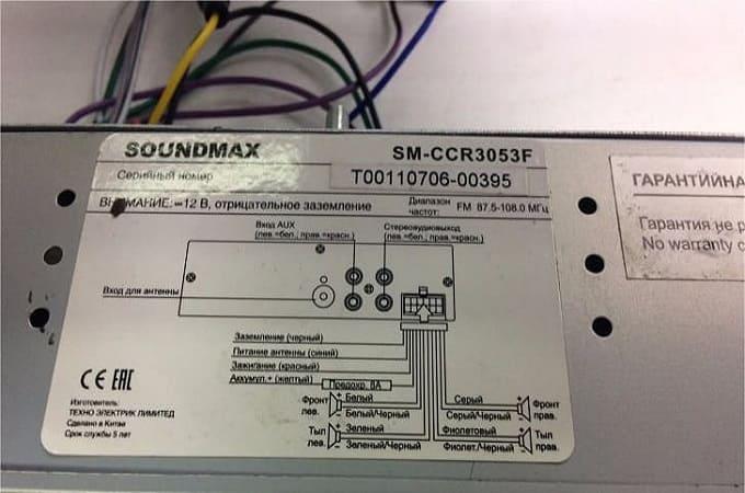Наклейка на магнитоле Soundmax SM-CCR3053F