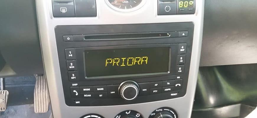 Как снять штатную магнитолу на машине Приоре