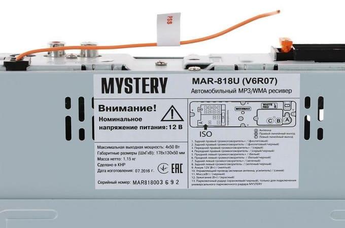 Наклейка на Mystery Mar 818U