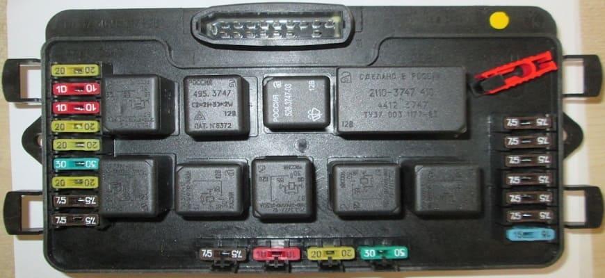 Предохранитель на магнитолу в ВАЗ-2114 и 2115