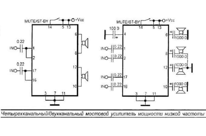 Схема подключения двухканального и четырехканального усилителя