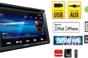 Прошивка и технические характеристики магнитолы Sony XAV-65