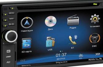 Автомагнитола Prology MDN-2775 с Bluetooth