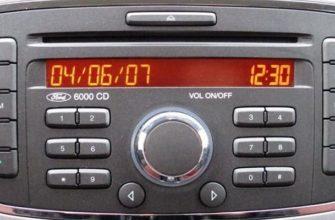 Магнитола Форд Фокус 2 6000CD с Bluetooth