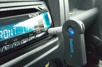 Блютуз адаптер для магнитолы в машину