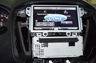 Распиновка магнитолы на машине Форд Фокус 3