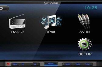 Большая магнитола Kenwood DMX-100