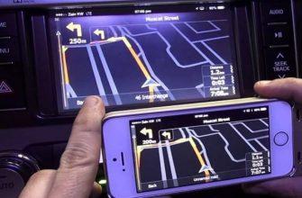 Как подключить Айфон к магнитоле в автомобиле