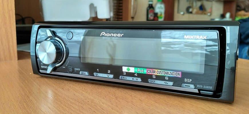 Классическая магнитола Pioneer MVH-X460UI