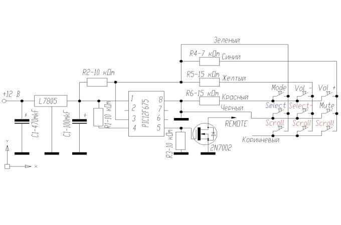 Схема подключения Kenwood DMX-100 самому